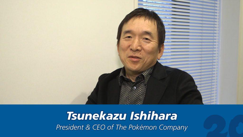 pokeyplay-com_tsunekazu_ishihara