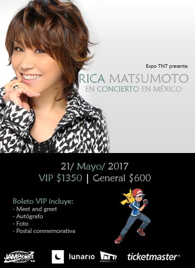 pokeyplay.com_shuffle_ricamatsumoto_concert