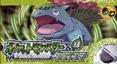 Pokémon Green Leef
