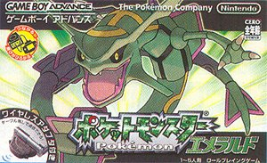 Downloads Juegos Y Roms Pokemon De Gameboy Advance Zafiro Y Rubi