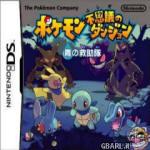 Pokémon Dungeon Blue